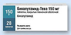 Бикалутамид-Тева 150 мг