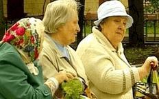 Осторожно мошенники Пенсионеров снова обманули