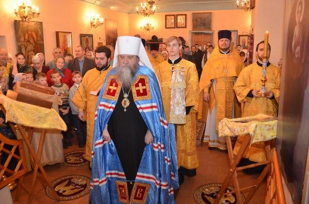 Митрополит Вениамин Оренбургский