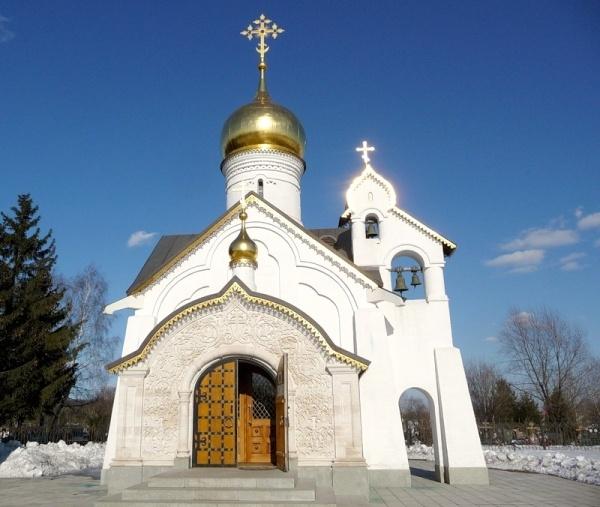 Храм на Машкинским кладбище в Химках