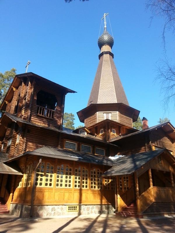 Храм Серафима Вырицкого