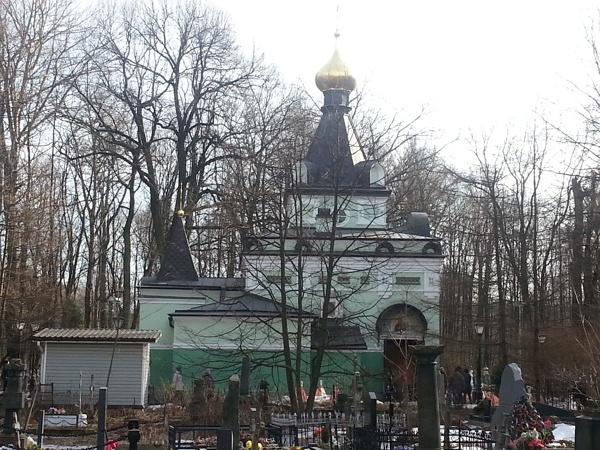Святыни Санкт-Петербурга Часовня Ксении Петербуржской