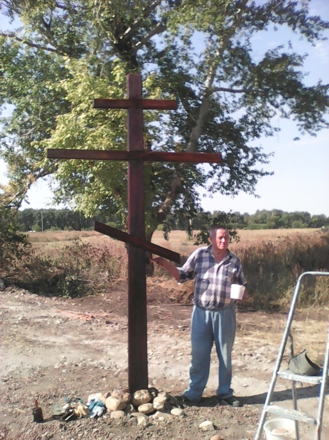 Деревянный поклонный крест